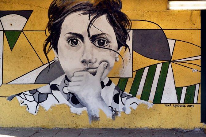 Roma Street Art. Il Parco del Santa Maria della Pietà