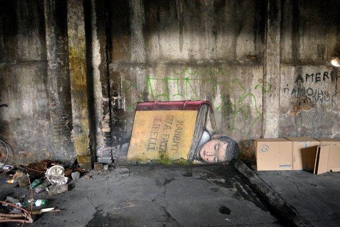 Ostiense. Il Museo Abusivo Ex Miralanza